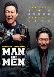 Man of Men (2019)