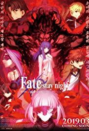 FATE/STAY NIGHT [HEAVEN'S FEEL] II. LOST BUTTERFLY (2019): เฟทสเตย์ไนท์ เฮเว่นส์ฟีล 2