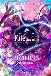 Fate/Stay Night Heaven's Feel – III. Spring Song (2020) เฟทสเตย์ไนท์ เฮเว่นส์ฟีล 3Fate/Stay Night Heaven's Feel – III. Spring Song (2020) เฟทสเตย์ไนท์ เฮเว่นส์ฟีล 3