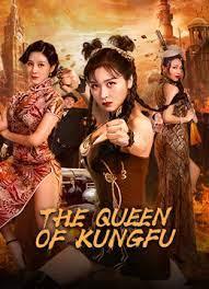 The Queen Of KungFU 2 (2021) ราชินีกังฟู 2