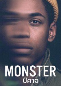 Monster   Netflix (2021) ปีศาจ