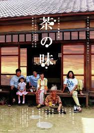 THE TASTE OF TEA (2004) กรุ่นรสชา ละเลียดรสชีวิต