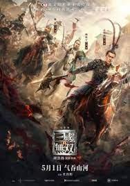 Dynasty Warriors (2021) ไดนาสตี้วอริเออร์ มหาสงครามขุนศึกสามก๊ก