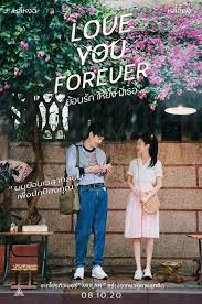 Love You Forever (2019) ย้อนรัก ให้ยัง มีเธอ
