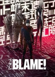 Blame! (2017) เบลม!